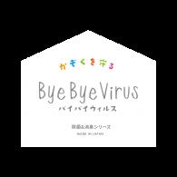 Bye Bye Virus