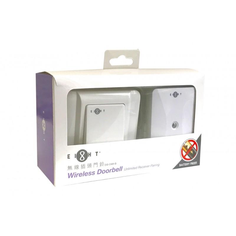 EIGHT DB-D88-B - 無線門鈴套裝(無限接收器配對)