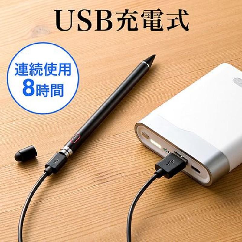 SEVI 1.5mm筆尖USB充電觸控手寫筆 (黑色)