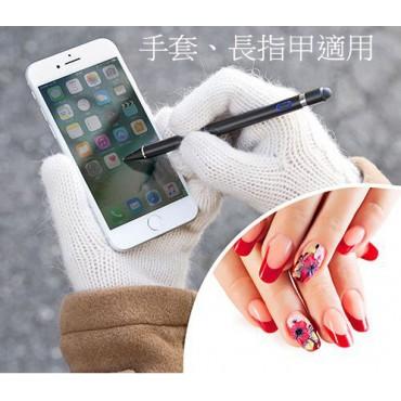 SEVI 1.5mm筆尖USB充電觸控手寫筆