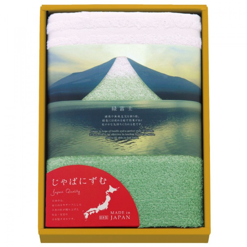 日本製富士山100%純棉方形毛巾