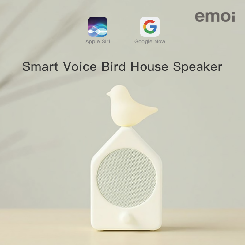 emoi 智能語音小鳥屋音響燈