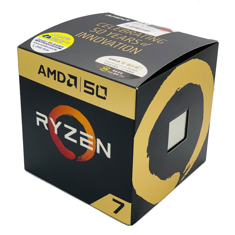 AMD50 Ryzen 7 2700X Gold Edition