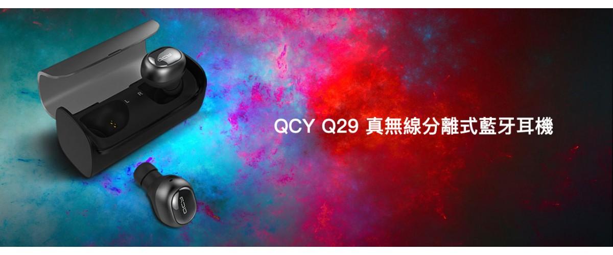 QCY Q29