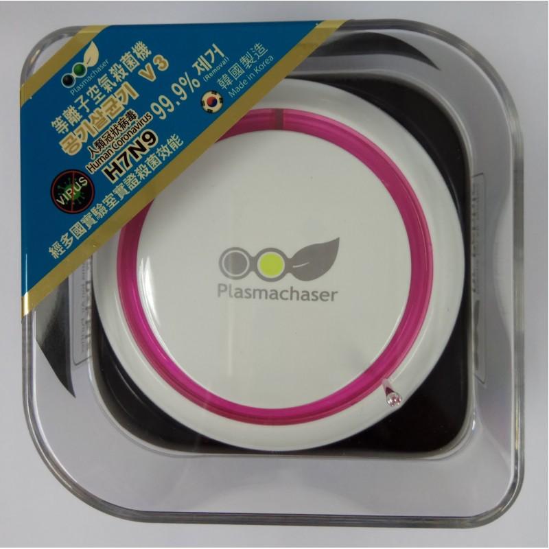 Dr. Pebble V3 第三代韓國製等離子空氣殺菌機 (粉紅色)